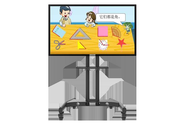追逐者教学一体机安卓电脑单系统或双系统15510033533