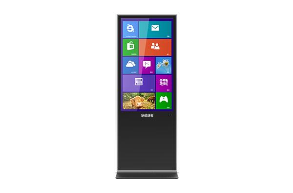 落地立式电容触摸安卓windows10点触摸一体机15510033533